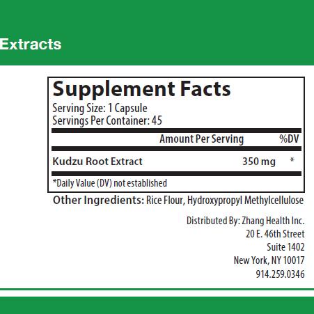 Puerarin-M Capsules supplement facts