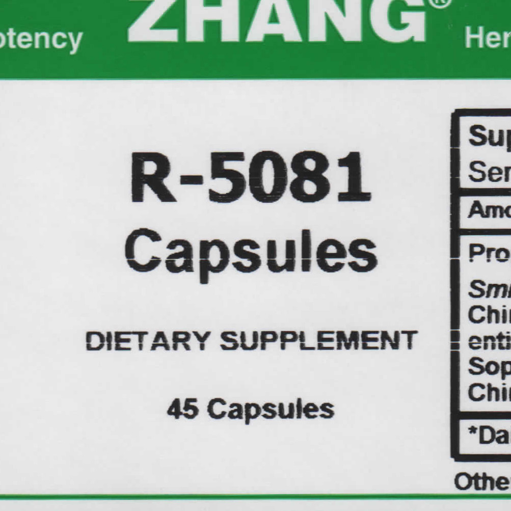 R-5081 front label