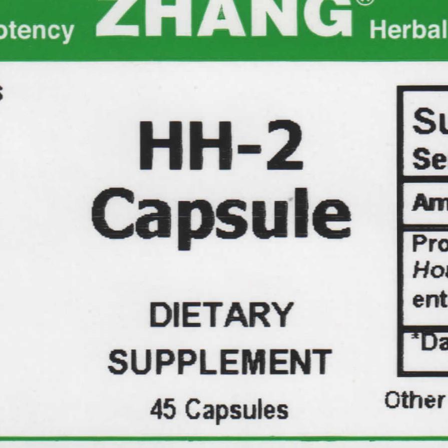 HH-2 front label
